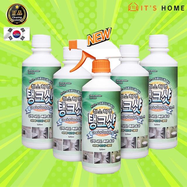 [이츠홈] 청소혁명 탱크샷 나노야 20종 주방욕실 곰팡이 기름때 찌든때 제거제