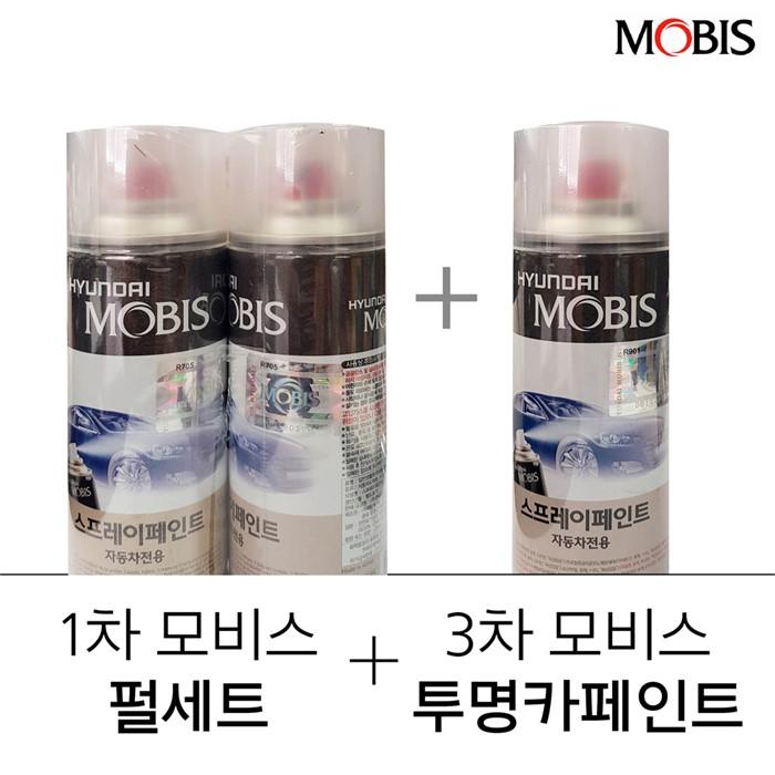 [제일케미칼] 카니발2 화이트펄 U4 모비스기아카페인트+투명카페인트