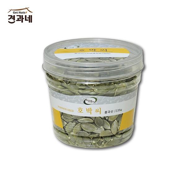 [견과네 ]호박씨 235g/웰빙/간식