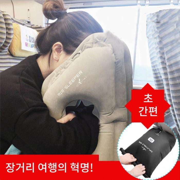 [리은상점] 기내용 목베개 엎드려자기 수면 에어 쿠션 책상베개