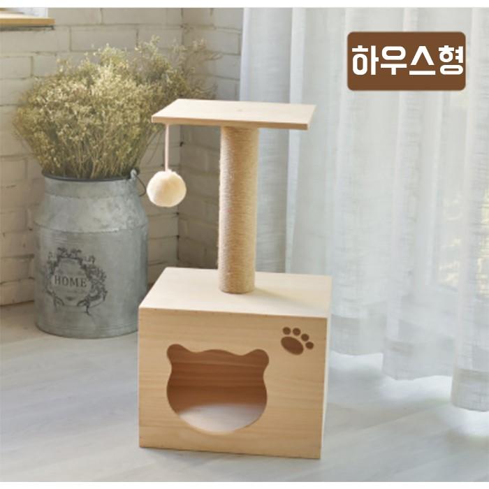 [이에스샵] 미니 캣타워 스크레쳐