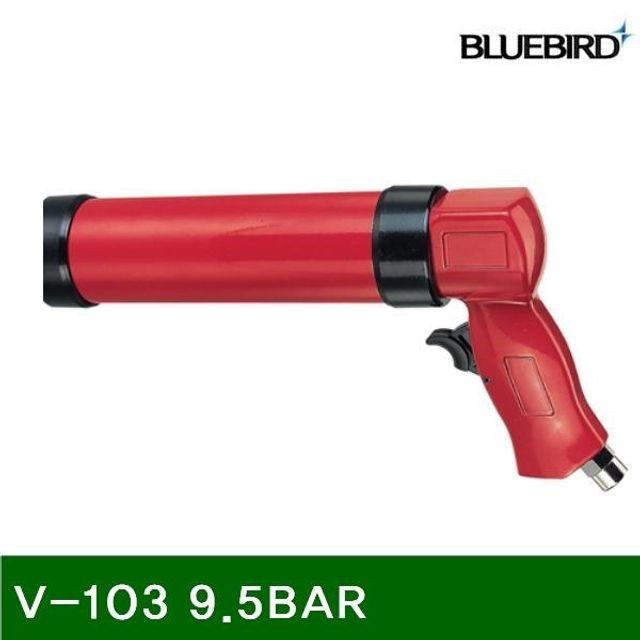 에어실리콘건V1039.5BAR(1EA) nityk