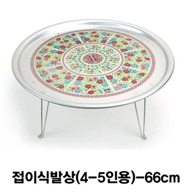 (4-5인용)접이식발상(별왕대)-66cm ftfwc