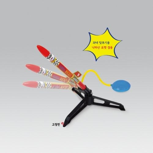 [(주)신세기사이언스] 과녁 펌프에어로켓 발사대(대회용)/KSIC-9903
