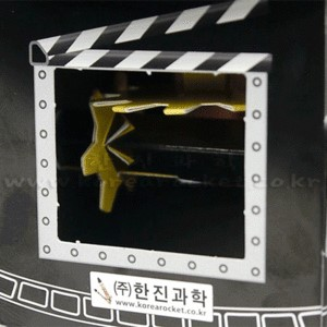 [(주)신세기사이언스] 오토마타 만화영화#SSG0224