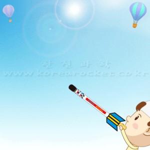 [(주)신세기사이언스] K2 마우스 로켓(5인 세트)