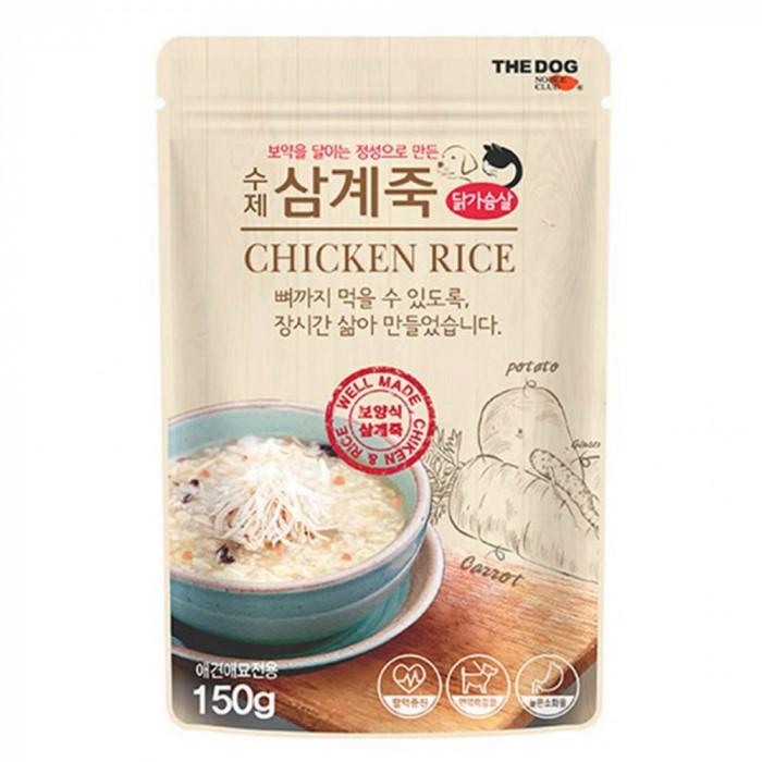 강아지전용 활력증진 영양죽 수제 삼계죽 150g - d