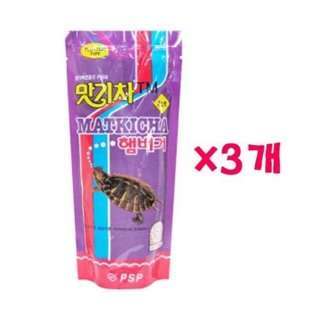 PSP 맛기차 햄버거 거북이 사료 160g X 3개 거북이용