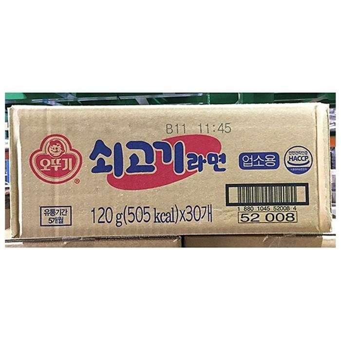 오뚜기 쇠고기라면 라면덕용 봉지라면 (30개X1box)