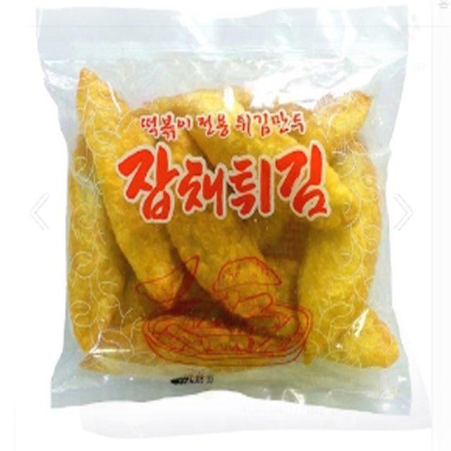 잡채튀김 250g