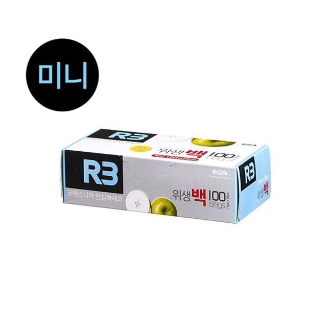 R3 위생 백 미니 일회용 비닐봉투 롤 소분 폴리백