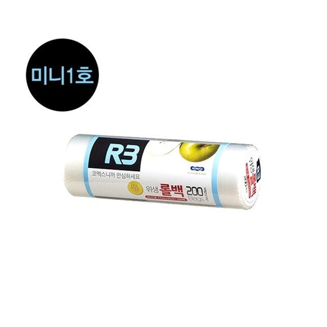 R3 위생 롤백 미니1호 일회용 비닐봉투 롤 소분 폴리