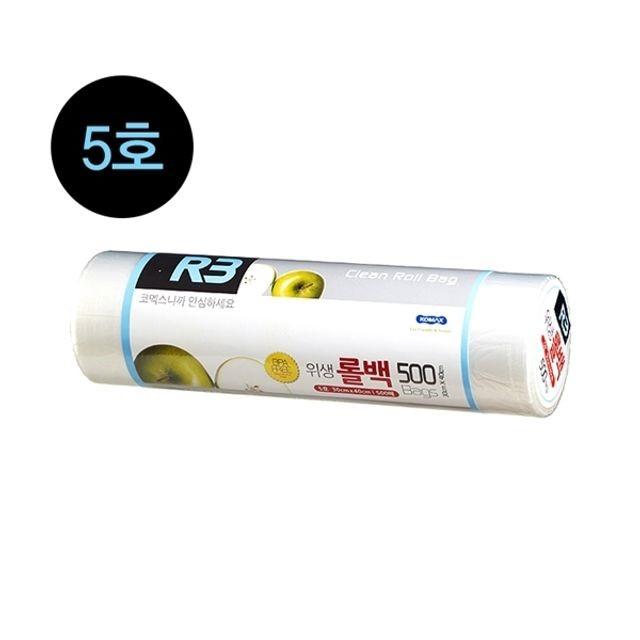 R3 위생 롤백 5호 일회용 비닐봉투 롤 소분 폴리백