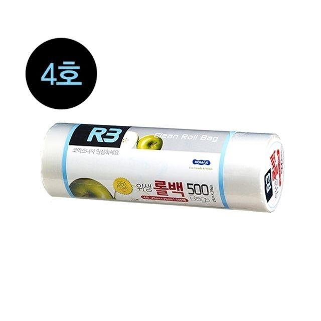 R3 위생 롤백 4호 일회용 비닐봉투 롤 소분 폴리백