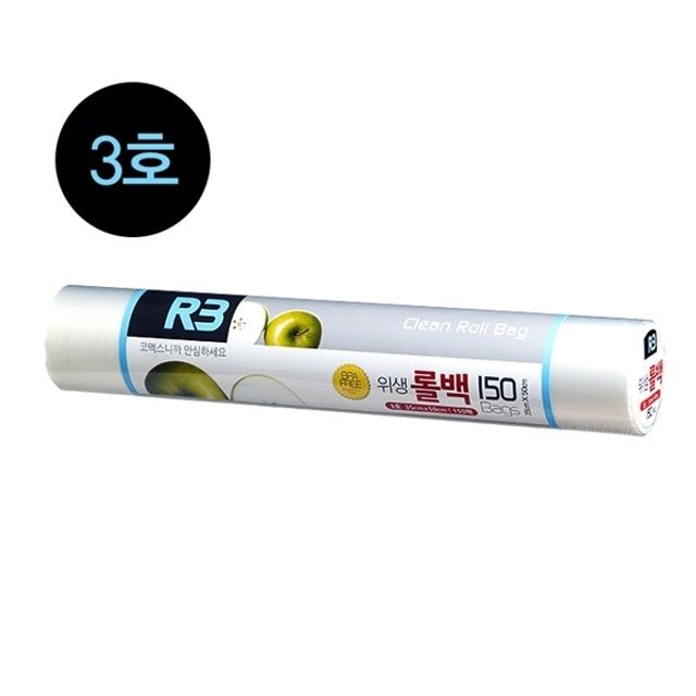 R3 위생 롤백 3호 일회용 비닐봉투 롤 소분 폴리백