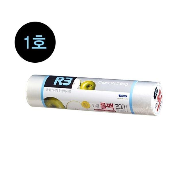 R3 위생 롤백 1호 일회용 비닐봉투 롤 소분 폴리백