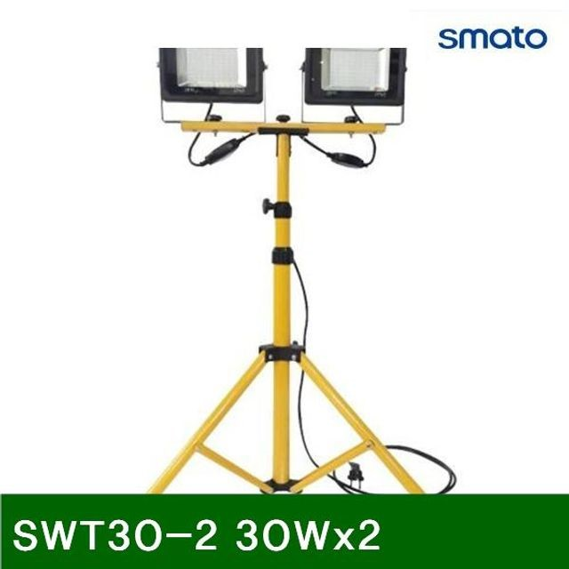 LED 투광기 SWT30-2 30Wx2 (1EA)