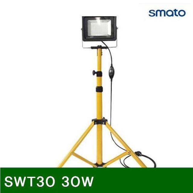 LED 투광기 SWT30 30W (1EA)
