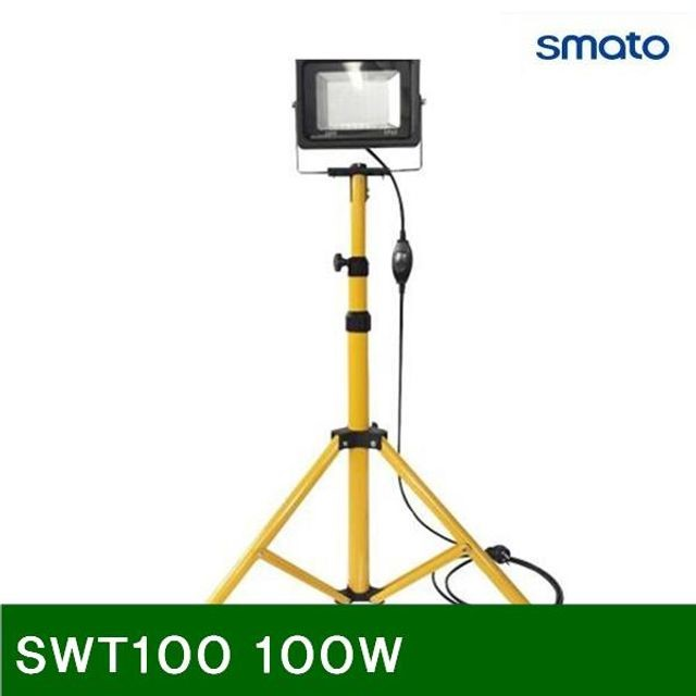 LED 투광기 SWT100 100W (1EA)