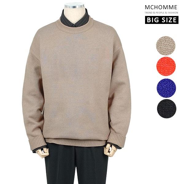 엠씨옴므 빅사이즈(~4XL) 간절기 포근하고 따뜻한 댄디룩 니트 티셔츠  SH19S115_BE