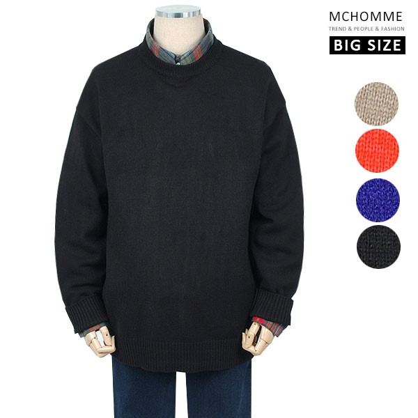 엠씨옴므 빅사이즈(~4XL) 간절기 포근하고 따뜻한 댄디룩 니트 티셔츠  SH19S115_B