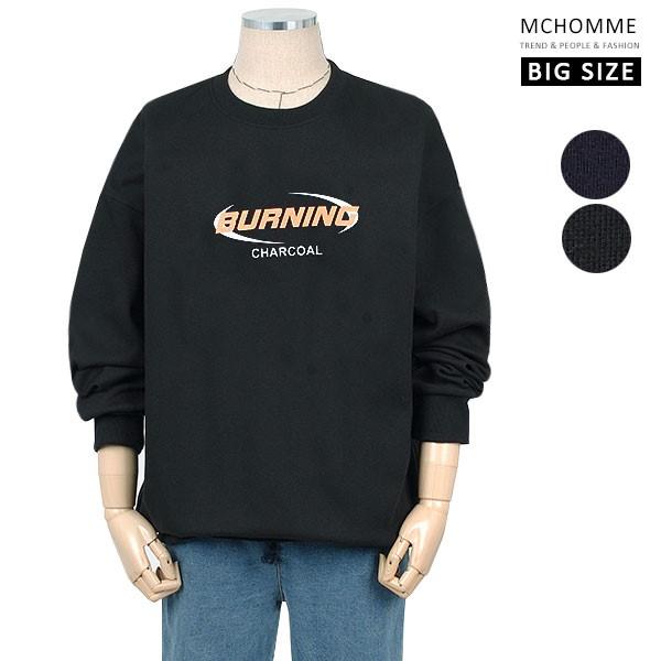 엠씨옴므 빅사이즈(~4XL) 편안한 데일리룩 버닝 레터링 맨투맨 티셔츠  SH19S114_B