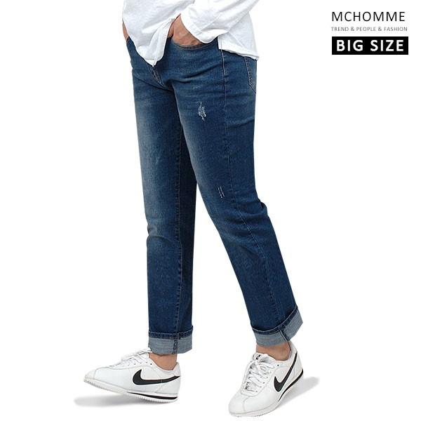 엠씨옴므 빅사이즈(~40 size) 네츄럴 블루진 일자핏 청바지 데님 팬츠 DK19S103_BL