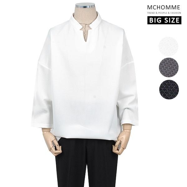 엠씨옴므 빅사이즈(~4XL) 심플하고 댄디한 9부 민무늬 오픈카라 티셔츠 MI19S103_W