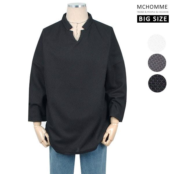 엠씨옴므 빅사이즈(~4XL) 심플하고 댄디한 9부 민무늬 오픈카라 티셔츠 MI19S103_B
