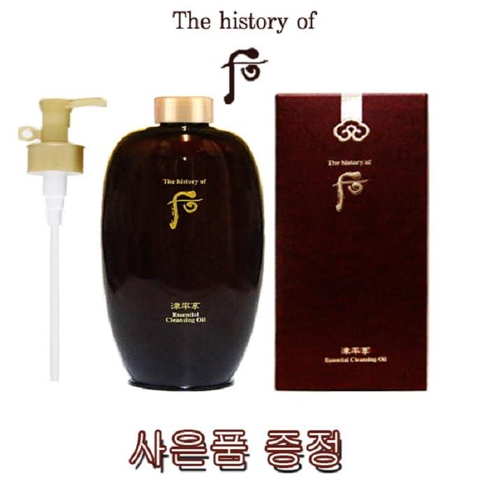 엘지생활건강 더 후 공진향 진액 클렌징 오일 200ml