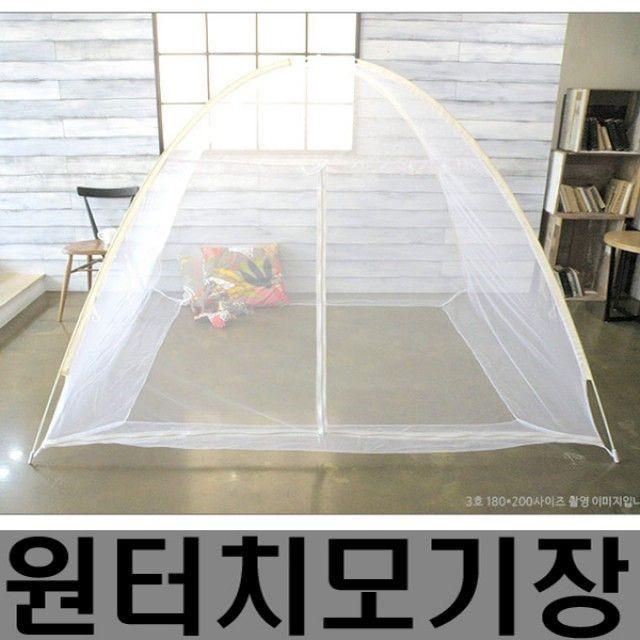 HN레이스원터치모기장(초특대)240240160/야광/텐...