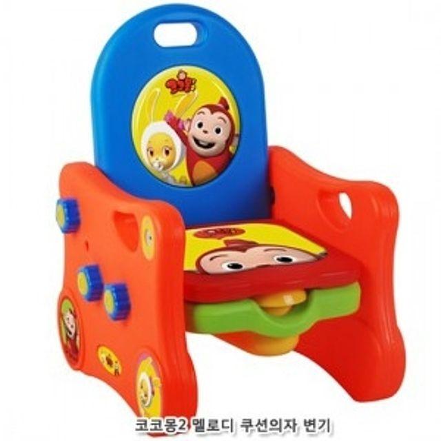 어린이 아동 장난감 코코몽2 멜로디쿠션의자변기