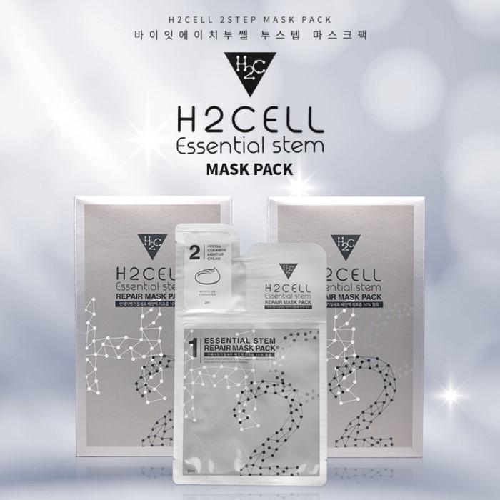 [H2CLL(에이치투셀)] 에이치투셀 줄기세포배양액 마스크팩