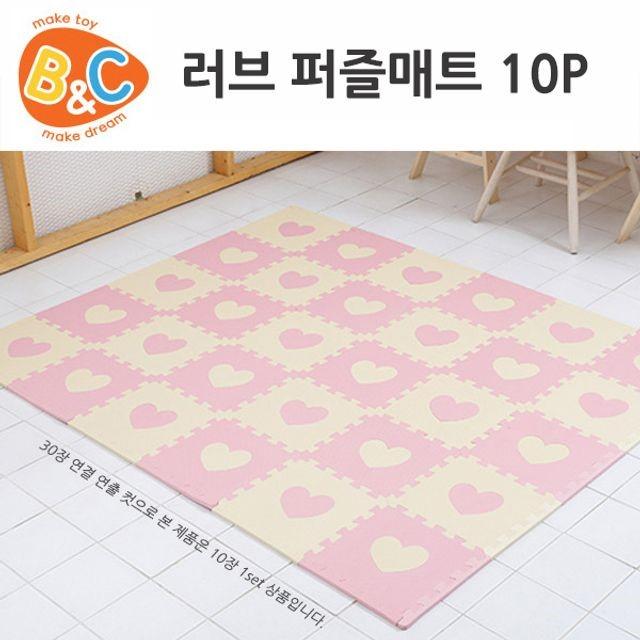 EVA퍼즐매트-하트 비앤씨 아동매트 놀이방매트