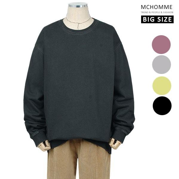엠씨옴므 빅사이즈(~3XL) 지퍼 포켓 데일리룩 민무늬 맨투맨 티셔츠 BS19S104_B