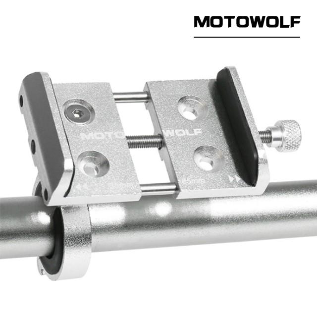 모토울프 MDL2811 스마트폰 거치대 자전거, 전동킥보드, 오토바이 튜닝용품