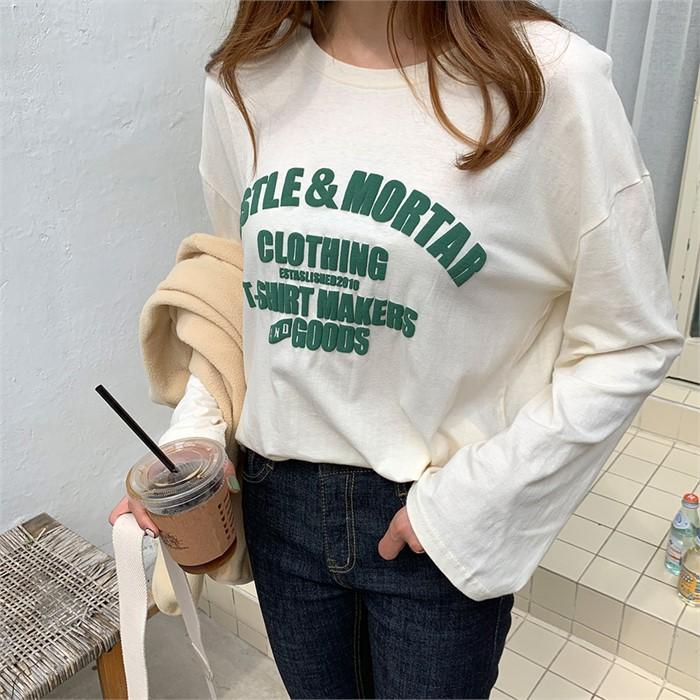 [겟잇미] 엠보 나염 레터링 프린팅 티셔츠