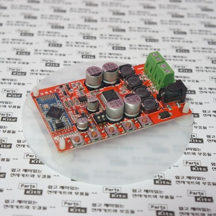[파츠키츠] TDA7492P 블루투스 오디오앰프 증폭모듈 2x50W 스테레오 아두이노 CSR8635