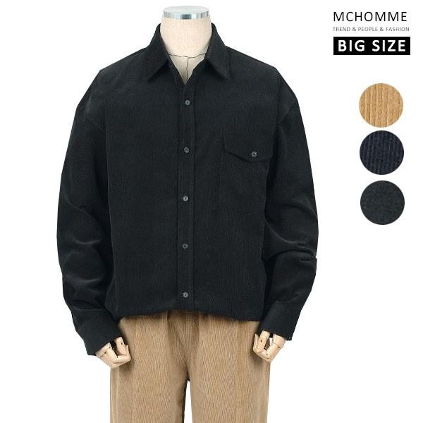엠씨옴므 빅사이즈(~3XL) 골덴 코듀로이 모던한 민무늬 남방 셔츠 MO19S105_B