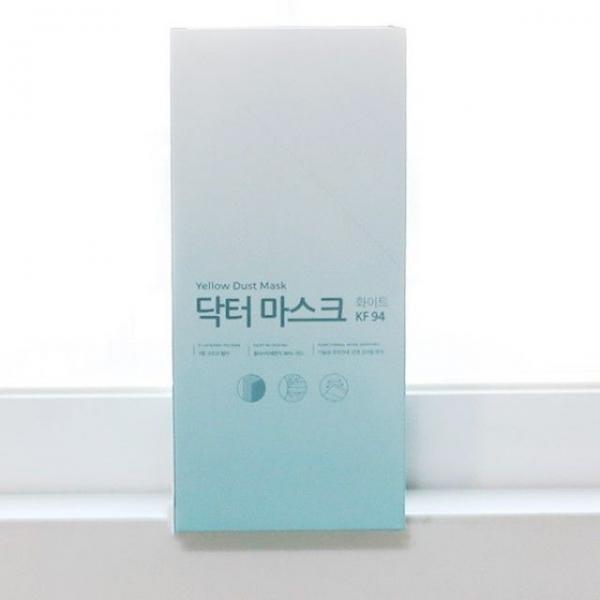 [마물샵] 신광 닥터마스크 kf94 화이트 25개 일회용마스크 미세먼지 차단