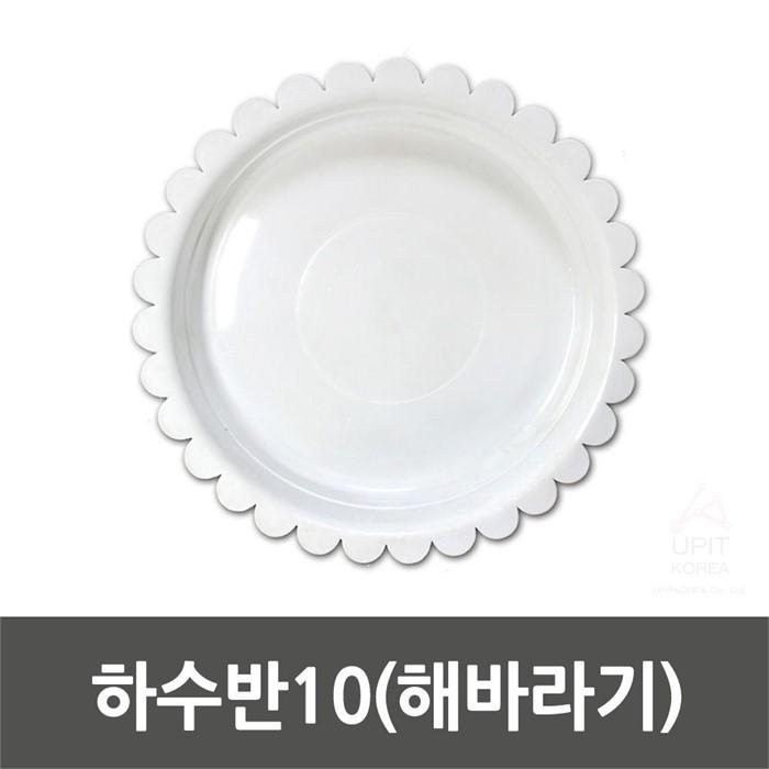 하수반10(해바라기)_1061