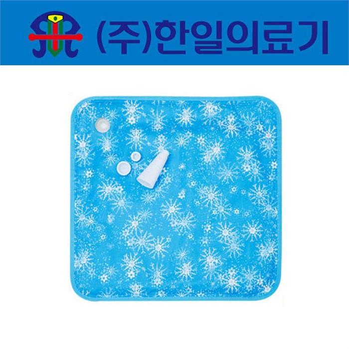한일의료기 3D메쉬 워터매트_방석
