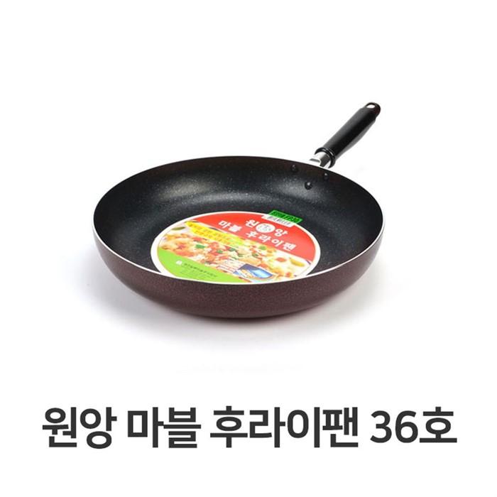 원앙 마블 후라이팬 36호 프라이팬 업소용 대형 주방