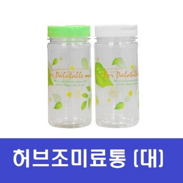 허브 PET 조미료통 (대) 420ml