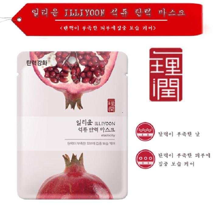 [아모레] 아모레) 일리윤 보태니컬 에센스 석류 마스크 1매