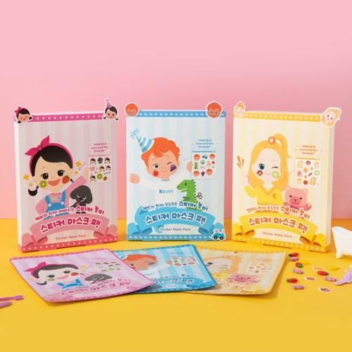 [무료배송]스티커 마스크팩 10매입 캐리 엘리 캐빈 어린이마스크팩