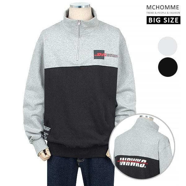 엠씨옴므 빅사이즈(~4XL) 데일리 프리 스타일 트레이닝 집업 티셔츠 BT19S105_G