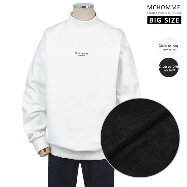 엠씨옴므 빅사이즈(~4XL) 베이직스타일 깔끔한 기모 반폴라 티셔츠 SH19S118_W