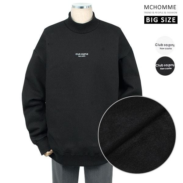 엠씨옴므 빅사이즈(~4XL) 베이직스타일 깔끔한 기모 반폴라 티셔츠 SH19S118_B