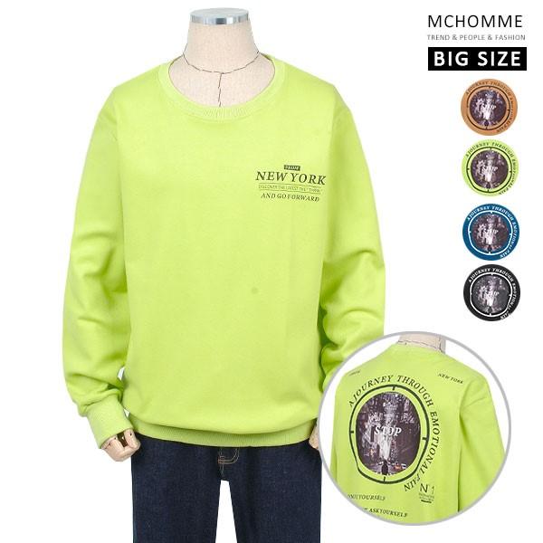엠씨옴므 빅사이즈(~4XL) 프랙티컬 오버핏 라운드넥 맨투맨 티셔츠 BT19S106_LG